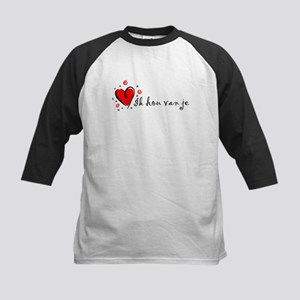 """I Love You"" [Dutch] Kids Baseball Jersey"
